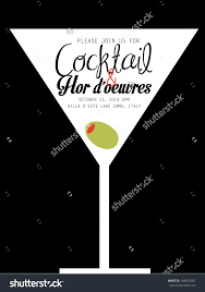cocktail party invitation template royal wedding cards