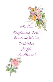 Wedding Greeting Card Verses For Daughter And