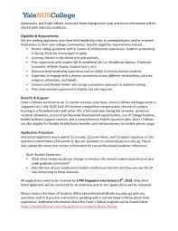 resume action words yale classof2018