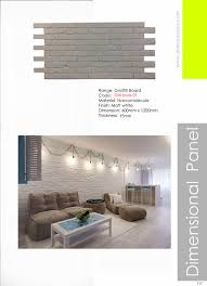 interior home design ideas design wall panel ideas