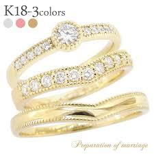 name wedding rings images Auc eternal rakuten global market k18 diamond rings 18 k gold jpg