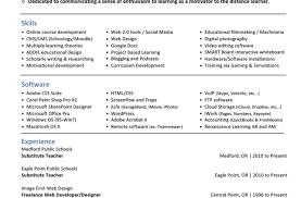 teacher resume builder microsoft office 2010 resume templates