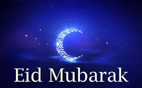 hfd images eid mubarak images wallpapers pictures