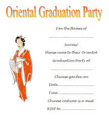 printable graduation party invitations template best template