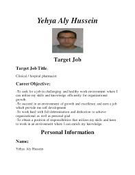 clinical pharmacist resume startling pharmacy intern resume 14