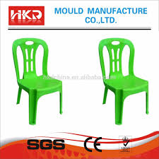 plastic arm chair mould plastic arm chair mould suppliers and