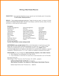 resume job objective sample 9 writing samples for a job rn cover letter writing samples for a job resume examples job objective samples for resume writing a real with writing sample examples png