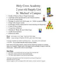 holy cross academy preschool supply lists