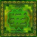 karbala poetry urdu