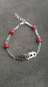 bracelet with beads images Arabic name bracelet with beads any name fononworld jpg