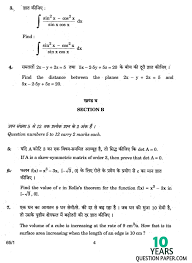 cbse 2017 mathematics class 12 board question paper set 1 10