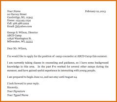 application letter sample ojt request letter for ojt certification