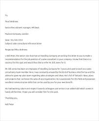 20 business reference letter examples