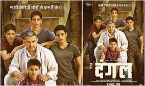 film india terbaru 2015 pk aamir khan upcoming movies 2018 to 2022 with release date other