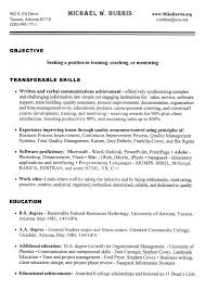 Costco Resume Appic Cover Letter Sample Top Report Ghostwriting Services Gb Top