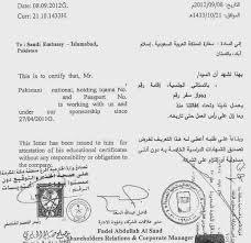 sample letter for degree attestation in saudi arabia u2013 life in