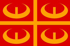 Ottoman Flag Ottoman Flag In 1375 This Is The Flag Of Ottoman Emp