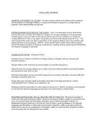 Sample Resume Objectives Teachers by Babysitting Resume Objective Resume For Your Job Application