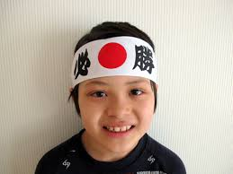 japanese headband hisho victory hachimaki headband goods from japan