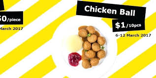 promo cuisine ikea promo cuisine ikea 2017 cuisine lovely promo cuisine expertise