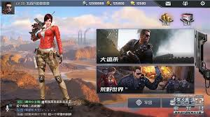 pubg game there s a pubg knock off on mobile in china and it has the