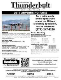 Free Military Business Cards Us Army Article U201cthe Aces Team Designed Built And Validated An