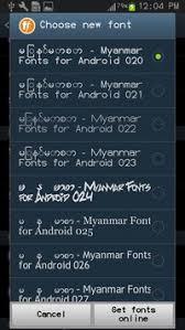 zawgyi one apk zawgyi one flip style apk free personalization app for