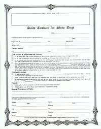 12 best images of purchasing agreement contracts forms real