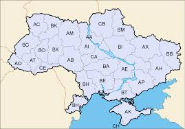 License Plate Map File Ukraine License Plate Codes Png Wikimedia Commons