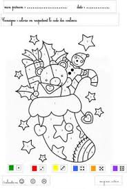twas the night before christmas coloring pages and