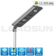 all in one solar street light aluminium allloy 30w led solar street light price all in one solar