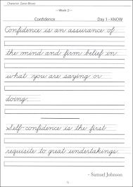 character zaner bloser beginning cursive 055274 details