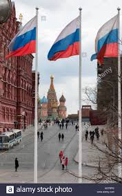 Ou Flag Russian Flags Stock Photos U0026 Russian Flags Stock Images Alamy
