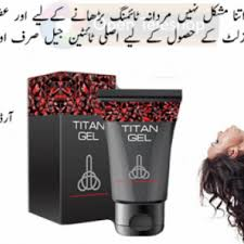 titan gel in dadyal rs 5000 available limited stock