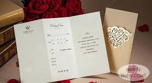 tri fold program tri fold wedding invitations falling leaves fold wedding program