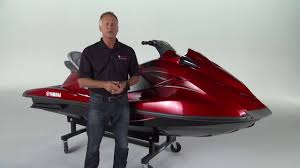 2014 yamaha vx cruiser walk through with yamaha product manager