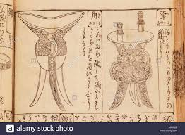 ancient japanese drawing of two bronze temple ornaments dsca 0638