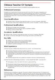 Sample Esl Teacher Resume by Chinese Teacher Cv Sample Myperfectcv