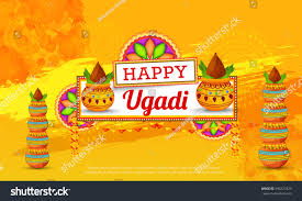 Decoration For Navratri At Home Vector Illustration Ugadi Decorated Kalash On Stock Vector