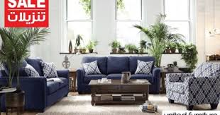united furniture sale offers and deals in dubai and uae