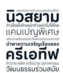 the history of the thai airways logo thai airways logos and history