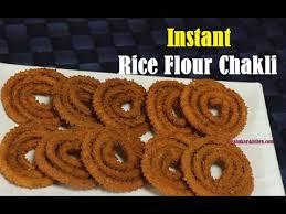 rice flour chakli recipe how rice flour chakli recipe instant i झटपट च वल क आट