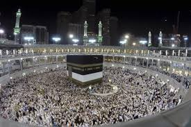 Shrine Storage Cube Most Awesome - what is the kaaba black cube marking islam u0027s most sacred site
