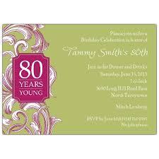 80th birthday invitations 80th birthday border scroll moss invitations paperstyle wording