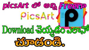 telugu picsart unlocked all feature 100 work డ న ల డ