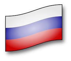 Russian Flag Colors Clipart Clickable Russia Flag