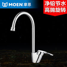 china moen faucets china moen faucets shopping guide at alibaba com