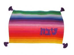shabbat challah cover rainbow embroidered challah cover fair trade judaica ftj