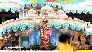 Krishnashtami Decoration 2014 Krishna Janmashtami Celebrations At Prasanthi Nilayam