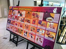 Baskin Robbins Halloween Cakes by Halloween In Tokyo U2013 Appetite For Japan